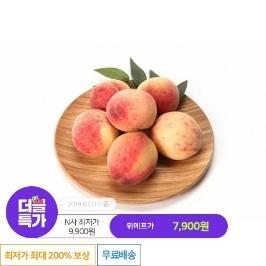 [더블특가] ★20%할인쿠폰★ 아삭말랑 털복숭아(백도/황도) 4.5~5kg 소과~대과