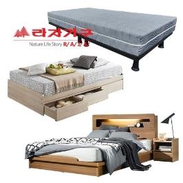 [더싸다특가] 라자가구 침대 매트리스 깔판 옷장 토퍼 종합가구 총집합!