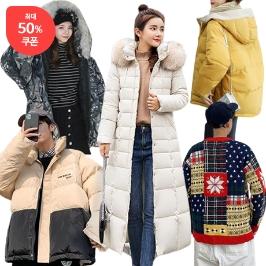 [위메프어워즈] 오늘만50%반값! SALE가격+쿠폰! 모즈샵 한파주의! 크리스마스 양털점퍼/기모후드/숏패딩/융털바지/니트/기모원피스/융털셔츠