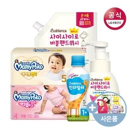 [더싸다특가] 액상분유부터 기저귀까지! 마미포코X베비언스 인기상품 모음전
