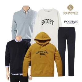 [백화점] 폴햄 셔츠/팬츠外 15%쿠폰