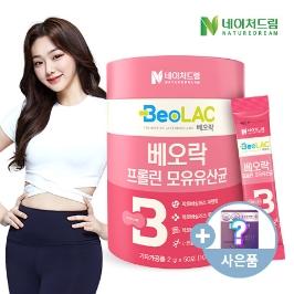 네이처드림 베오락 프롤린 모유유산균 1박스 외 건강기능식품 모음/비타민/유산균/프로바이오틱스/밀크씨슬/오메가3