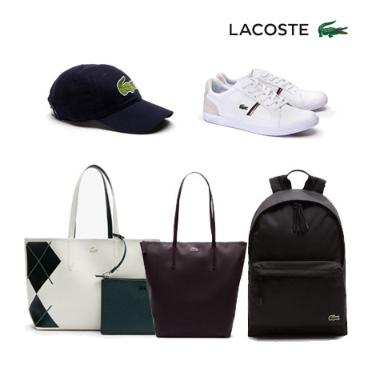라코스테 남/여 가방/지갑/신발 등 잡화모음전