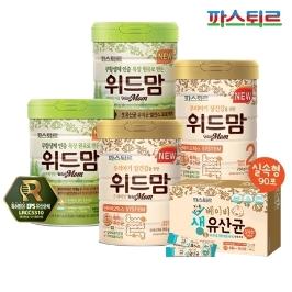 [더싸다특가]  무항생제원유 위드맘 스틱분유 1단계 14g x 20봉 1팩