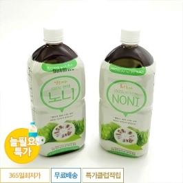[늘필요특가] 20일 숙성 건강한 순수 100% 노니열매 즙으로 짜낸 노니주스 원액