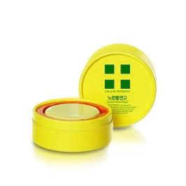 [투데이특가] 2+1 의약외품 노란통연고 흉터흔적지우개 18g 대용량 (두개구매시 하나더) 외 피부트러블 3대장!!
