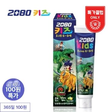 [100원특가] 2080 키즈알파 소다버블 공룡메카드 치약 1개