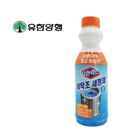 [오늘의신상] 유한락스 세탁조크리너(액상형)500ml