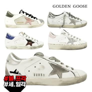 [블프직구] 골든구스 Golden Goose 여성 명품 스니커즈 8종 모음