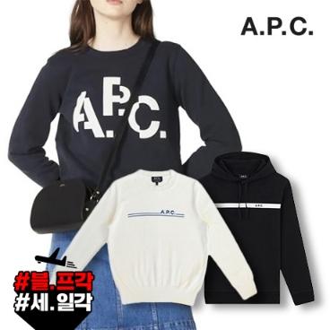 [블프직구] 아페쎄 APC 여성/남성 반팔,맨투맨,후드,가방 모음전