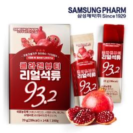 삼성제약 콜라겐뷰티 리얼 석류젤리 스틱 2세트 20g x 28개입