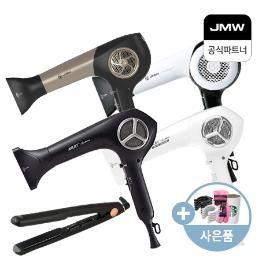 ★[쿠폰+카드 중복할인] JMW 프리미엄 BLDC항공모터 드라이기&고데기 모음