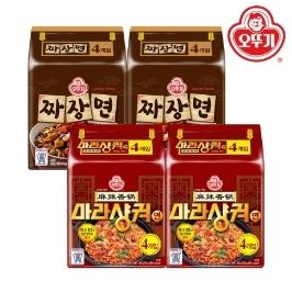 [더싸다특가] 오뚜기 신제품! 마라샹궈면 8봉+짜장면 8봉 / 대세는 짜라샹궈!