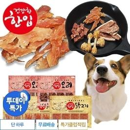 [투데이특가] 맛있는 져키 간식 7봉에 9900원!