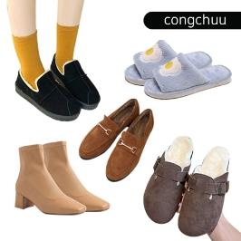 [게릴라특가] 콩츄에서 겨울신발 마무리! 블로퍼/스니커즈/로퍼