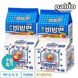 [심야특가] 팔도비빔면 12봉+괄도네넴띤 10봉 / 총 22봉 外