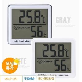 [모닝특가] 노바리빙 디지털 온습도계 SH023 /아이 있는 집 필수!/장마철 온&습도 체크