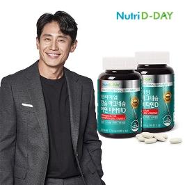 뉴트리디데이 뼈건강 칼슘 마그네슘 아연 비타민D 1+1 6개월분 外 루테인, 유산균, 오메가3