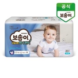 보솜이 밴드/팬티 기저귀 전라인 4팩&8팩 쿠폰할인