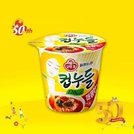 [늘필요특가] 오뚜기 컵누들 매콤한맛 15개/컵라면/오뚜기라면