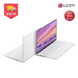 [디지털위크] [LG전자]엘지 노트북 인기 LG 그램 + 울트라북 모음 할인전 +사은품 증정