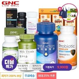 [슈퍼더블특가] GNC 건강식품 백화점상품+단하루 25%+사은품+부모님선물