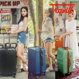 [트레빌] 인기 여행가방 캐리어 기내용 화물용