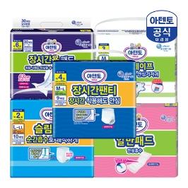 아텐토 장시간용 팬티 18매 x 3팩  / 슬림팬티 장시간용팬티 취침용패드 매직테이프
