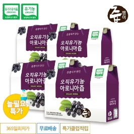 [늘필요특가] 즙쟁이 유기농 아로니아즙 120포 외 모음