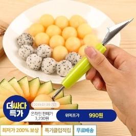 [더싸다특가] [25%쿠폰추가할인] 화채용 스쿱 더블스푼! 아이스크림, 동글이주먹밥도 OK