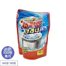 [100원특가] 뉴플로레아 세탁조 클리너 450g 1개