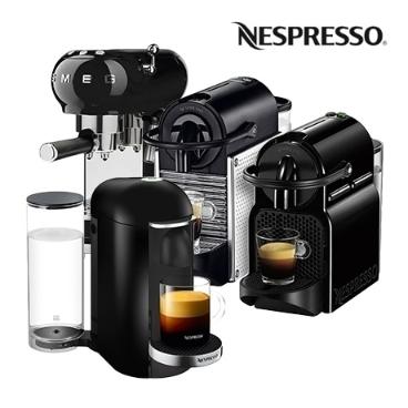 [해외배송] 네스프레소 픽시 EN125S 실버 커피머신 / 이니시아 커피머신 / 버츄오 플러스 커피머신/ 스메그 커피머신
