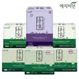[더싸다특가] 예지미인 윤슬 순한순면 생리대/라이너/오버나이트 모음전! (+복수구매 추가증정)