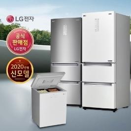 (김치냉장고 행사) LG 김치냉장고 모음