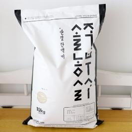 19년 햅쌀 솔직한농부 순결한백미 햅쌀 10kg/20kg