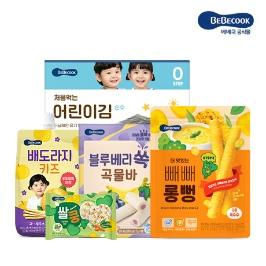 베베쿡 전상품 배도라지/유산균/김/사르르쿵/유아간식/과자/반찬/영양제/퓨레 초특가