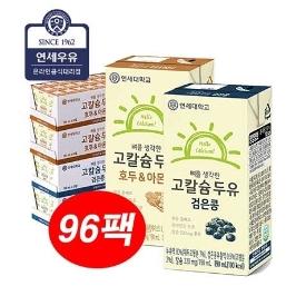연세 뼈칼슘두유 190mlX72팩 외 고칼슘두유/검은콩두유/호두&아몬드/무첨가두유