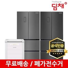 [딤채] 딤채 공식인증 인기 김치냉장고 모음전/빠른설치/폐가전수거/무료설치