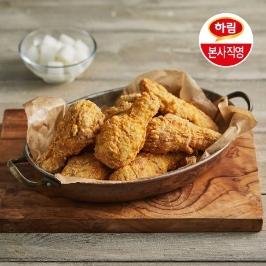 하림 닭다리 후라이드 1KG