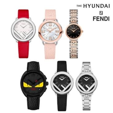 [현대백화점] FENDI 남여 명품시계 모음