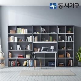 동서가구 런칭기념 첫행사 책장/책상