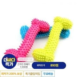 [더싸다특가] 강아지 장난감 TPR돌기뼈다귀 외 애견/욕실/주방/차량용품