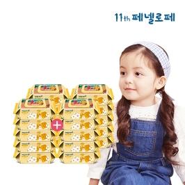 ★페넬로페★ 아기물티슈 10+10팩 특별전