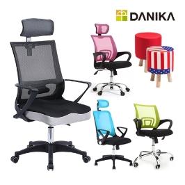 [더싸다특가] 프리미엄 의자 신상품 런칭특별가 + BEST 모델 88종 / 학생 의자 스툴 좌식 회의용 메쉬 의자