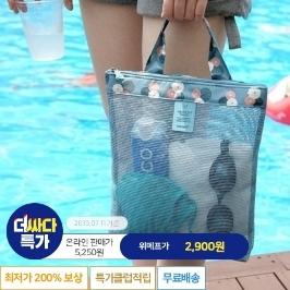 [더싸다특가] 바다로 떠나자~ 물놀이 가방은 필수! 물빠짐이 좋은 아쿠아 비치백/매쉬 비치백