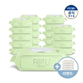 릴리유 아기물티슈 퓨어그린 캡 80매 10팩 +10팩 +32매 4팩 /퓨어골드/물티슈캡