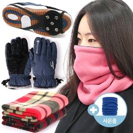 [더싸다특가] 겨울 방한 넥워머/장갑/무릎담요