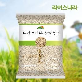 [더싸다특가] 국산 현미찹쌀 5kg