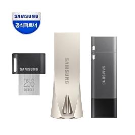 [삼성전자] [무료배송] 삼성 USB 메모리 3.1 최신형 32G 64G 128G 256G 대용량 C타입 OTG