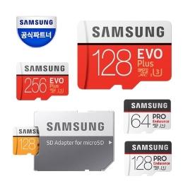 [삼성전자] [무료배송] 삼성 마이크로SD카드 휴대폰 블랙박스 32G 64G 128G 256G 512G 메모리카드